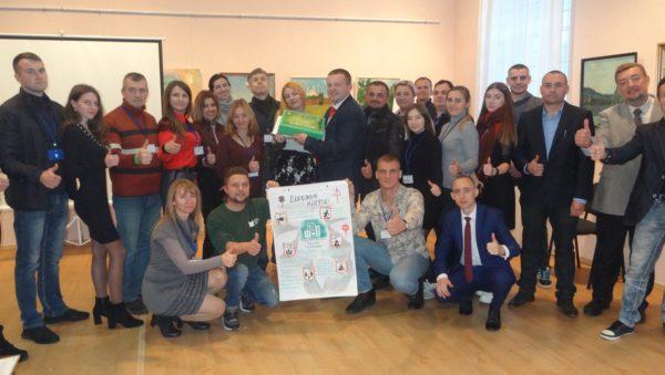Chuhuiv and Kropyvnytskyi Coalitions Ensure Effective Citizen Participation