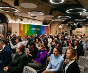 Zero Corruption Conference Launches in Kyiv