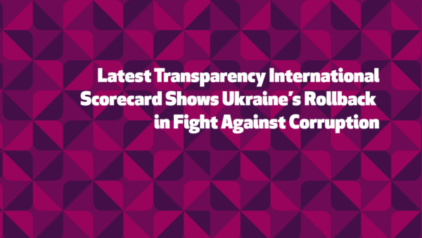 Latest Transparency International Scorecard Shows Ukraine's Rollback in Fight Against Corruption