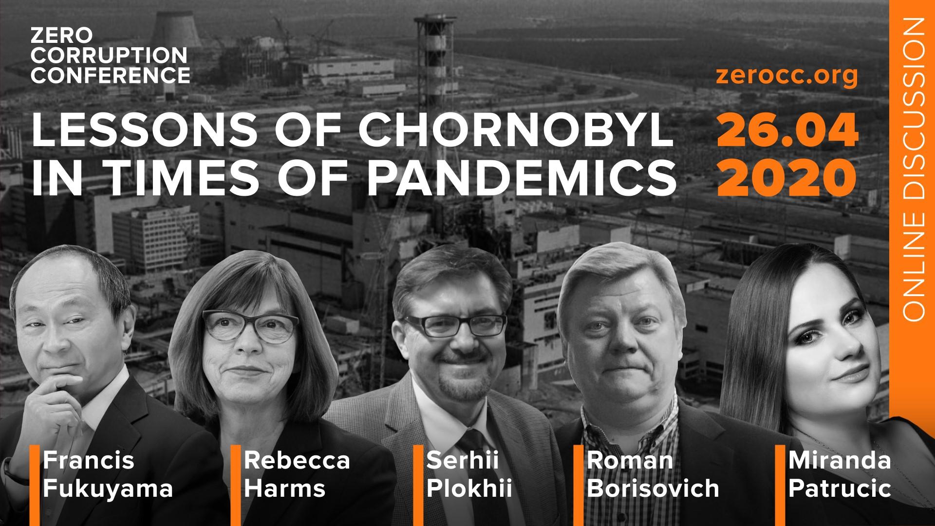 Новини громадянського суспільства України