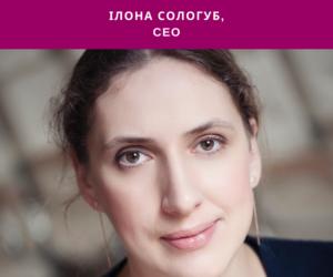 Голос громадянського суспільства України – Ілона Сологуб