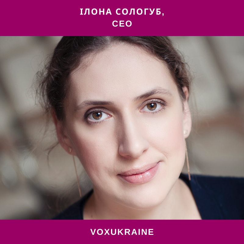 Voice of Ukrainian Civil Society - Ilona Sologub (in Ukr)