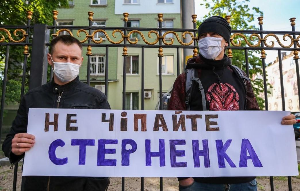 Ukrainian Civil Society News, May 27