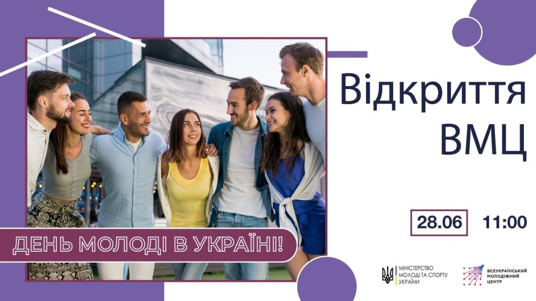 Ukrainian Civil Society News, June 24
