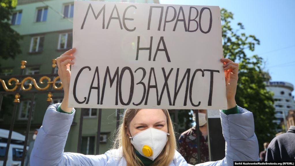 Новини громадянського суспільства України, 17 червня
