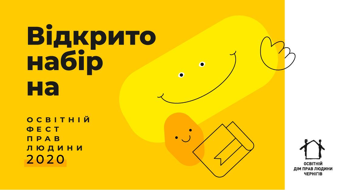 Ukrainian Civil Society News, July 22