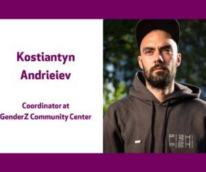 Голос громадянського суспільства України – Костянтин Андрєєв