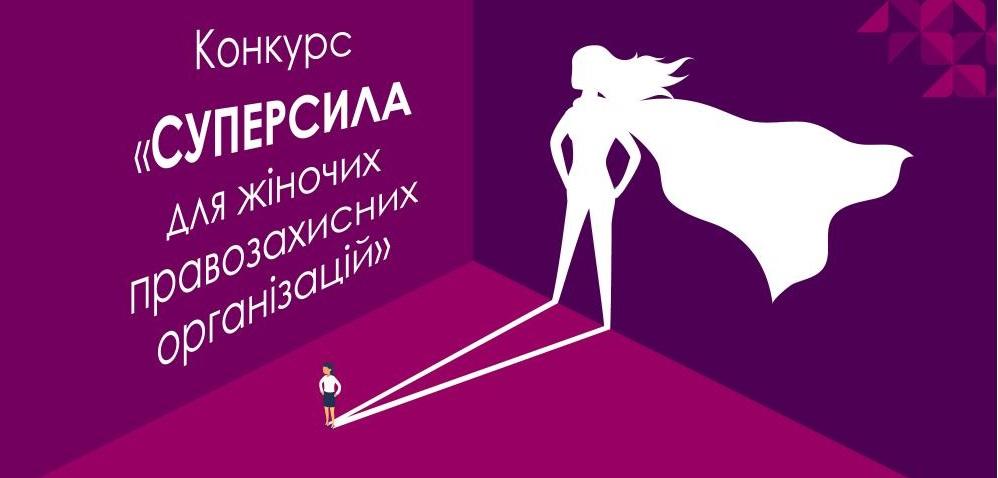 Новини громадянського суспільства України, 7 жовтня