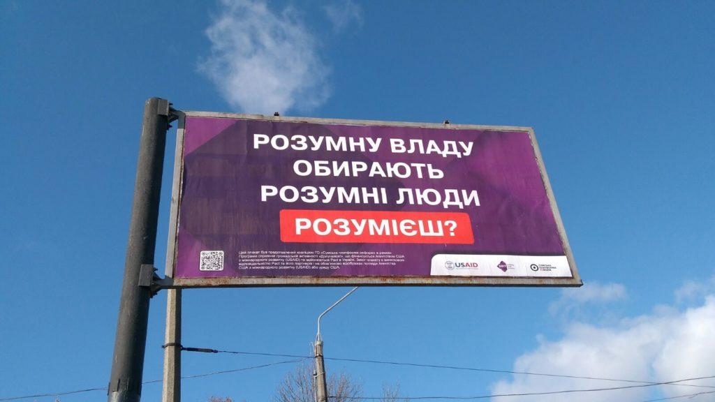 Новини громадянського суспільства України, 30 грудня