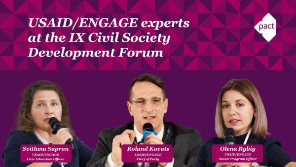 """Експерти Програми """"Долучайся!"""" візьмуть участь у ІХ Форумі розвитку громадянського суспільства"""