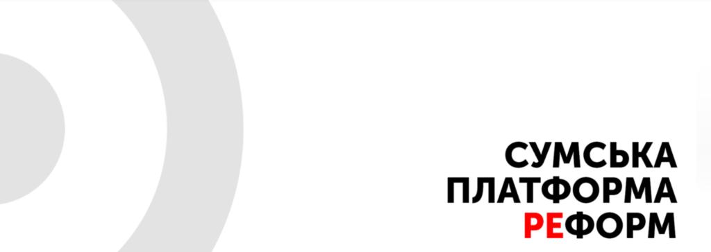Новини громадянського суспільства України, 3 лютого