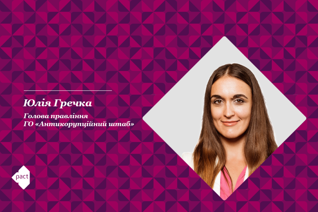 Спеціальний випуск новин програми «Долучайся!»: Жінки-лідерки організацій громадянського суспільства