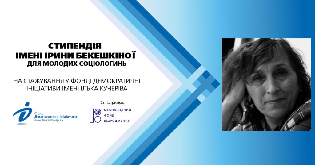 Новини громадянського суспільства України, 28 квітня