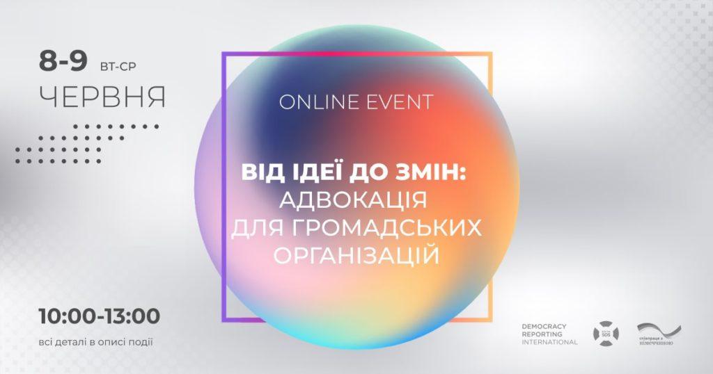 Ukrainian Civil Society News, May 26