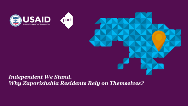 Independent we stand. What Do Zaporizhzhia Residents Think about Activism, Reforms, and Values