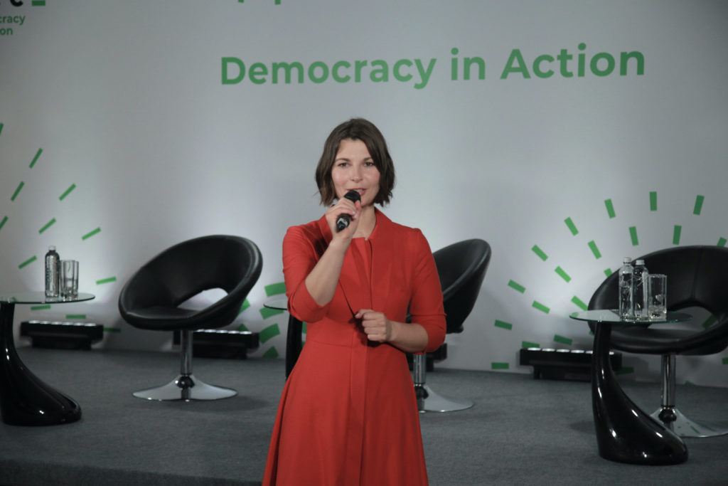 Спеціальний випуск новин програми «Долучайся!»: Democracy in Action - Zero Corruption Conference
