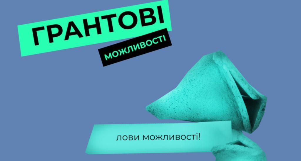 Новини громадянського суспільства України, 14 липня