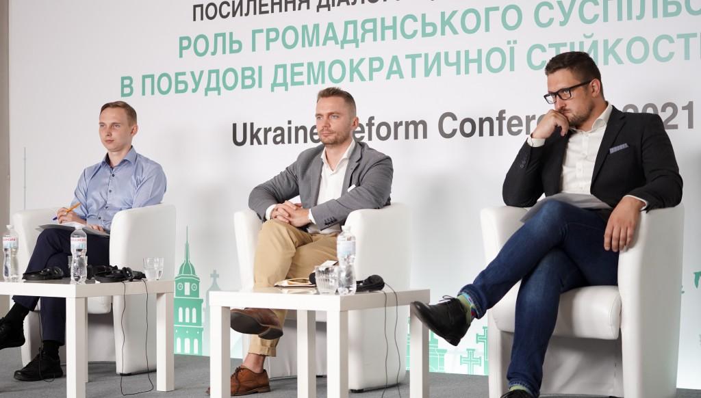 Новини громадянського суспільства України, 7 липня