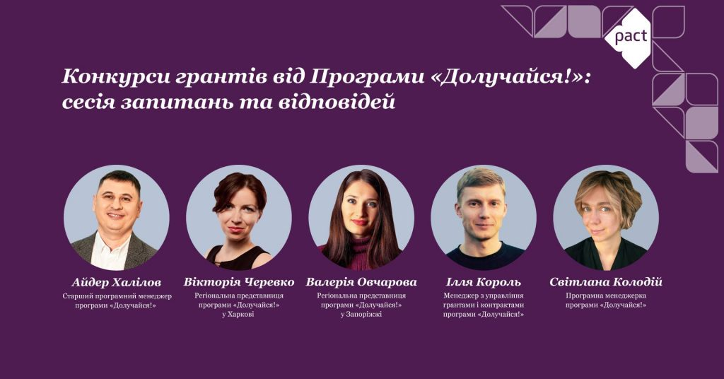 Ukrainian Civil Society News, September 8