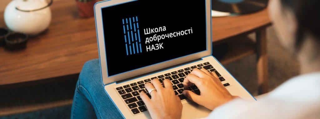 Новини громадянського суспільства України, 22 вересня