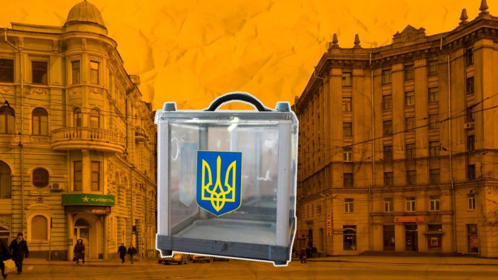 Ukrainian Civil Society News, October 6