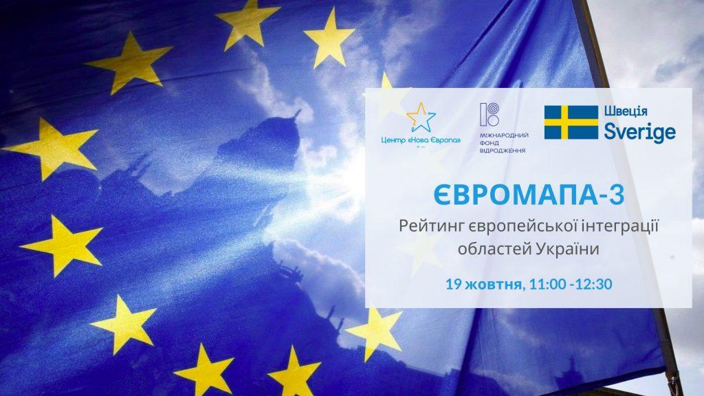 Ukrainian Civil Society News, October 13