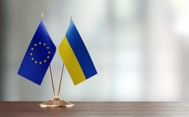 """Підсумки саміту Україна-ЄС: Коментар Центру """"Нова Європа"""""""